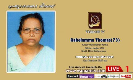 Rahelamma Thomas(kunjumol) 73