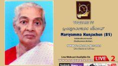 Mariyamma Kunjachen (85)