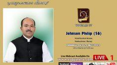 Funeral of Johnson Philip