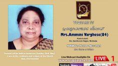 Mrs.Ammini Varghese