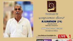 Funeral – MV Mathew